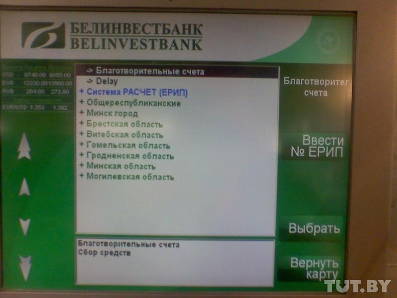 Альфа банк взять кредит по паспорту